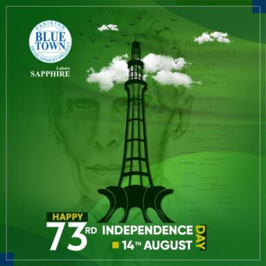 Blue Town Sapphire wishes everyone a very Happy Independence Day