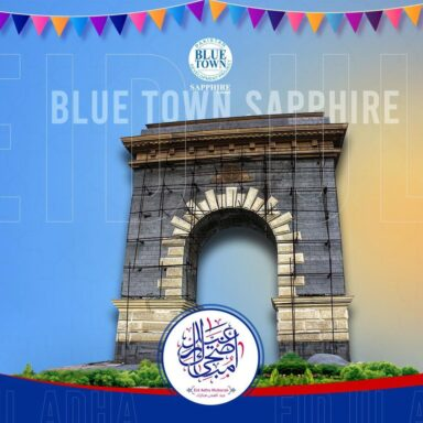Blue Town Sapphire wishes you & your loved ones a very Happy EidMubarak