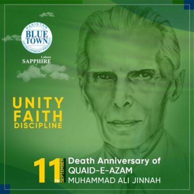 Death Anniversary Of Quaid-E-Azam Muhammad Ali Jinnah