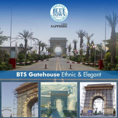 Gatehouse of Blue Town Sapphire