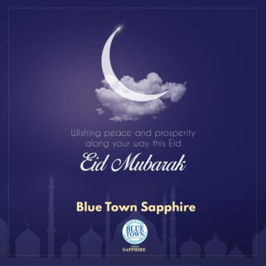 Wishing you and your loved ones a very happy and blessed Eid