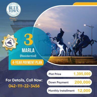 3 Marla Dream Home