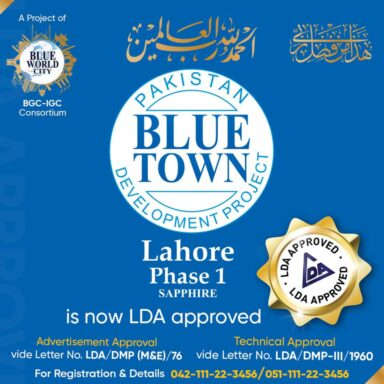 Alhamdulilah Rabul Alameen, Blue Town is now LDA Approved !