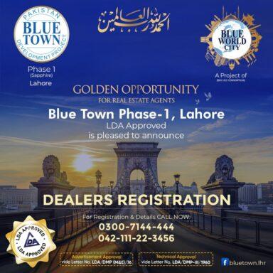Announce Dealers Registration