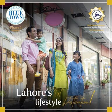 Blue Town Phase 1 Lahore (LDA Approved)