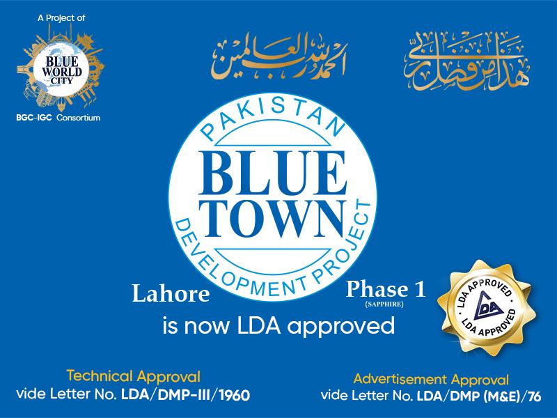 LDA approved