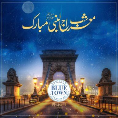Shab e Miraj Mubarak to Muslims all over the world.